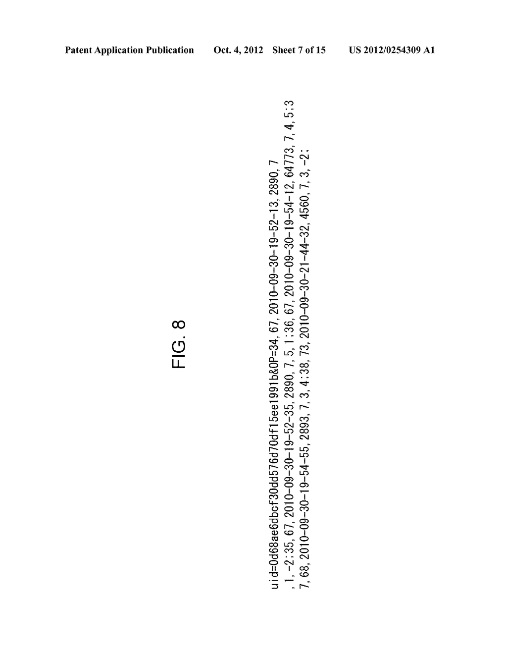 INFORMATION PROCESSING APPARATUS AND METHOD, ELECTRONIC DEVICE AND CONTROL     METHOD THEREOF, AND LOG COLLECTION SYSTEM - diagram, schematic, and image 08