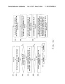 RELAY DEVICE, RECORDING MEDIUM STORING RELAY PROGRAM, AND RELAY METHOD diagram and image