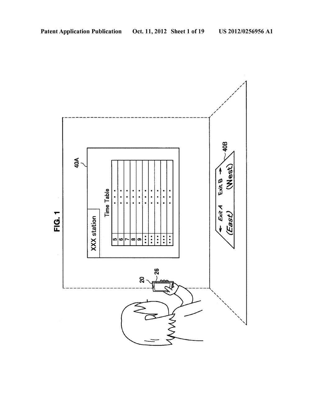 DISPLAY CONTROL DEVICE, DISPLAY CONTROL METHOD, AND PROGRAM - diagram, schematic, and image 02