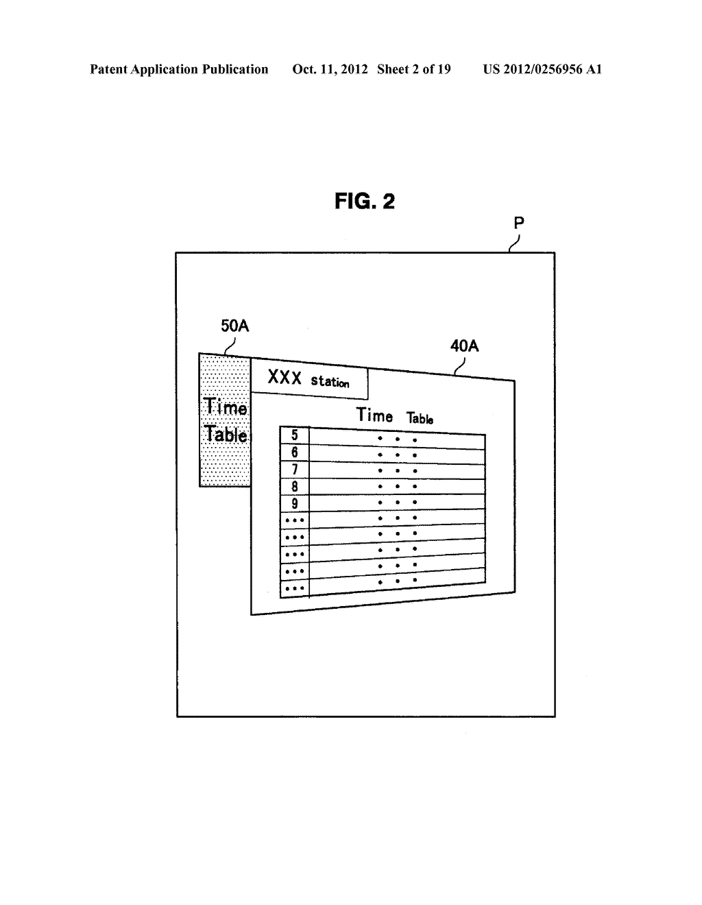 DISPLAY CONTROL DEVICE, DISPLAY CONTROL METHOD, AND PROGRAM - diagram, schematic, and image 03
