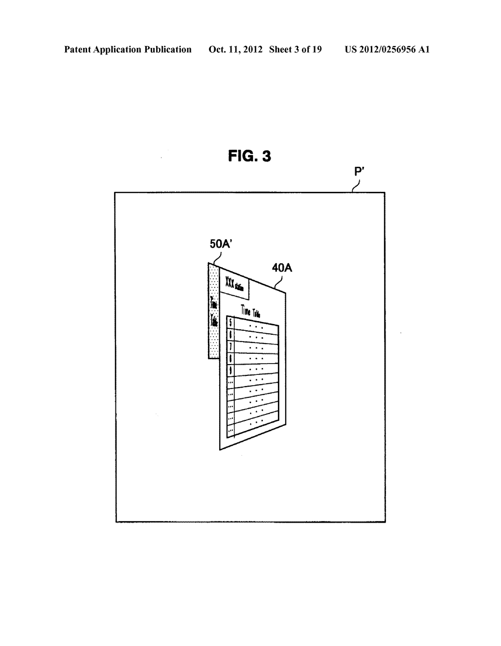 DISPLAY CONTROL DEVICE, DISPLAY CONTROL METHOD, AND PROGRAM - diagram, schematic, and image 04