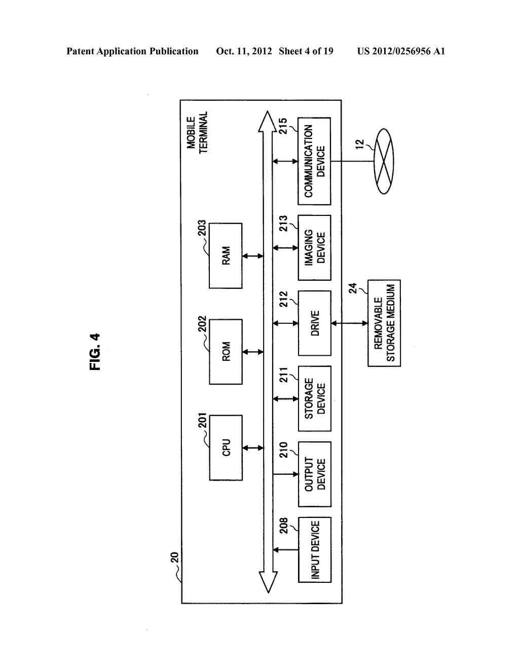 DISPLAY CONTROL DEVICE, DISPLAY CONTROL METHOD, AND PROGRAM - diagram, schematic, and image 05