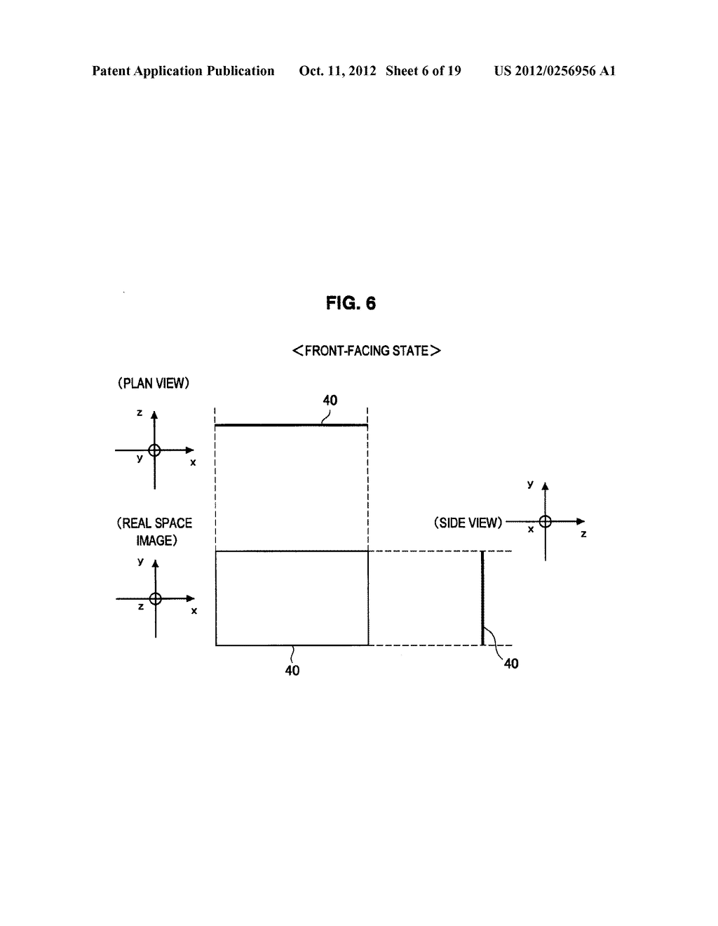 DISPLAY CONTROL DEVICE, DISPLAY CONTROL METHOD, AND PROGRAM - diagram, schematic, and image 07