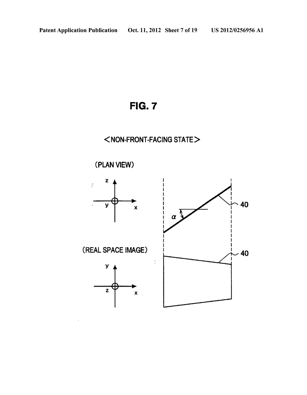 DISPLAY CONTROL DEVICE, DISPLAY CONTROL METHOD, AND PROGRAM - diagram, schematic, and image 08