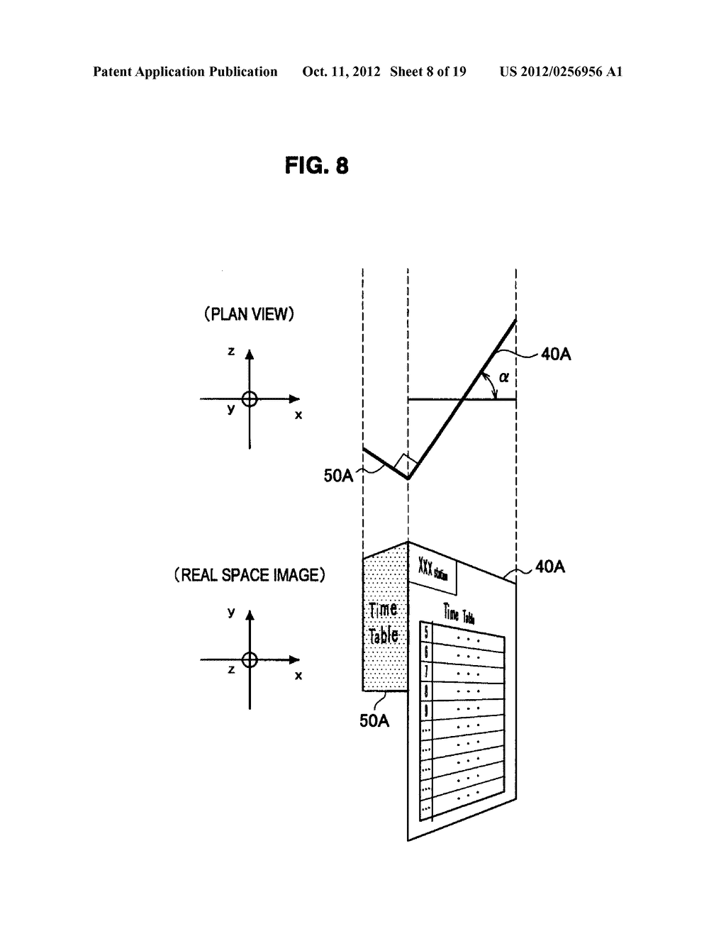 DISPLAY CONTROL DEVICE, DISPLAY CONTROL METHOD, AND PROGRAM - diagram, schematic, and image 09