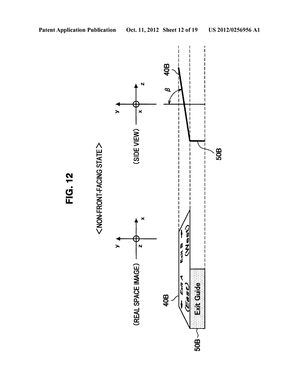 DISPLAY CONTROL DEVICE, DISPLAY CONTROL METHOD, AND PROGRAM - diagram, schematic, and image 13