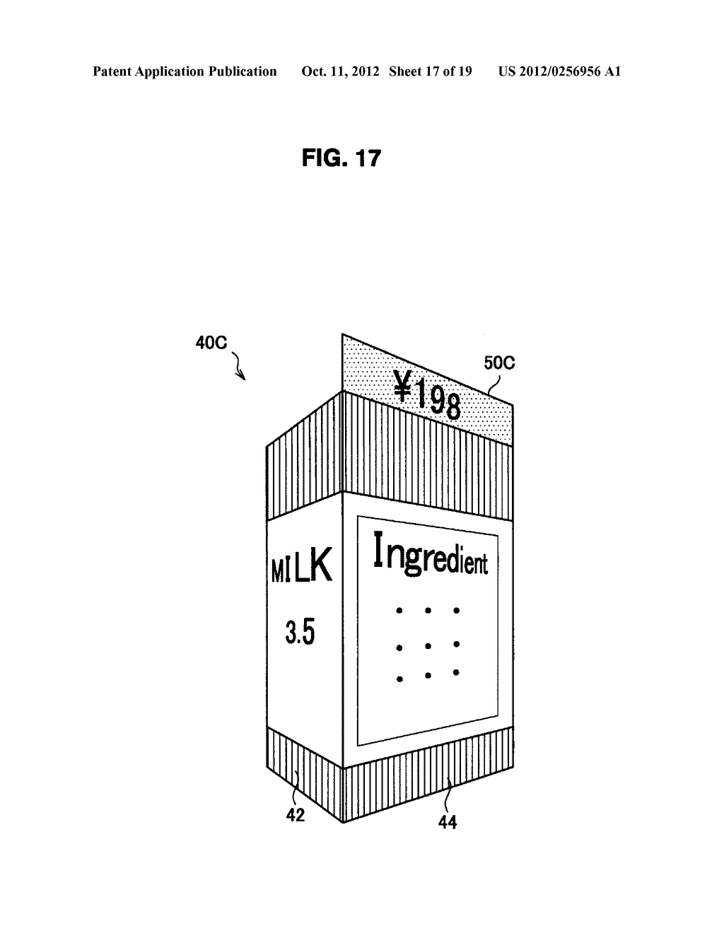 DISPLAY CONTROL DEVICE, DISPLAY CONTROL METHOD, AND PROGRAM - diagram, schematic, and image 18
