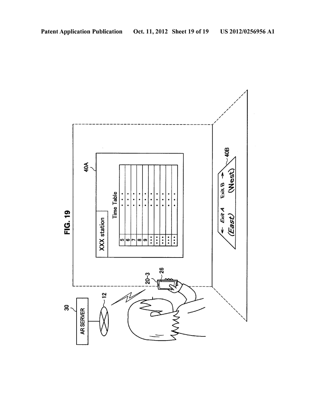 DISPLAY CONTROL DEVICE, DISPLAY CONTROL METHOD, AND PROGRAM - diagram, schematic, and image 20