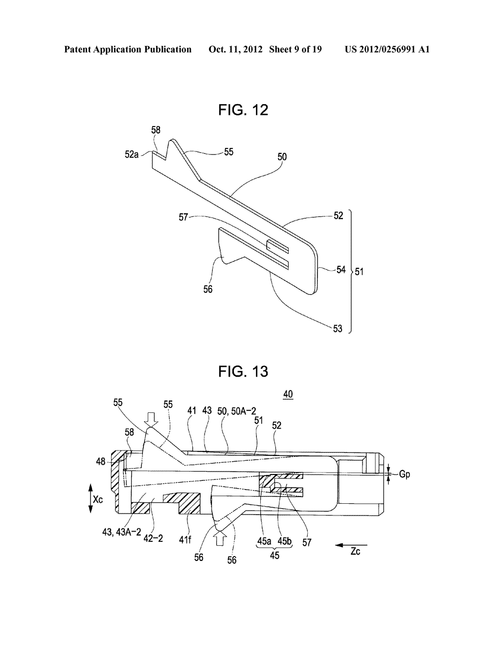 Recording Apparatus and Terminal Module for Recording Apparatus - diagram, schematic, and image 10