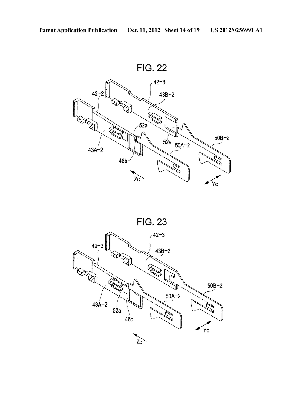Recording Apparatus and Terminal Module for Recording Apparatus - diagram, schematic, and image 15
