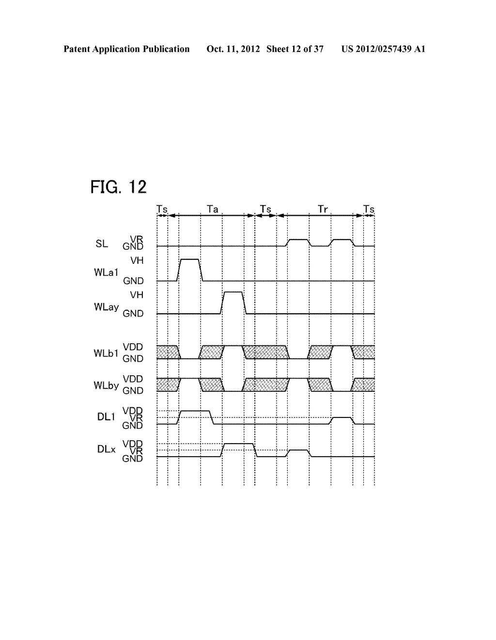MEMORY DEVICE AND SEMICONDUCTOR DEVICE USING THE SAME - diagram, schematic, and image 13