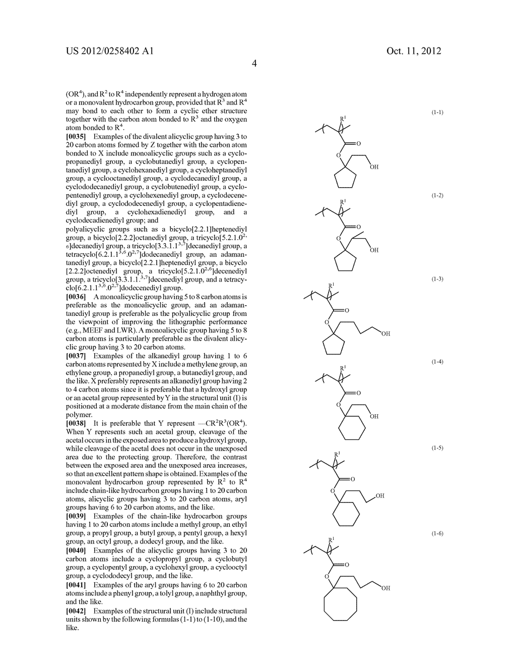 PHOTORESIST COMPOSITION, RESIST-PATTERN FORMING METHOD, POLYMER, AND     COMPOUND - diagram, schematic, and image 05