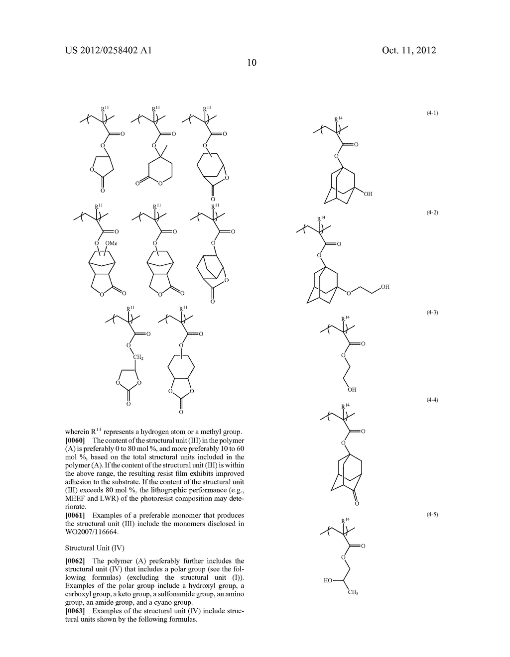 PHOTORESIST COMPOSITION, RESIST-PATTERN FORMING METHOD, POLYMER, AND     COMPOUND - diagram, schematic, and image 11