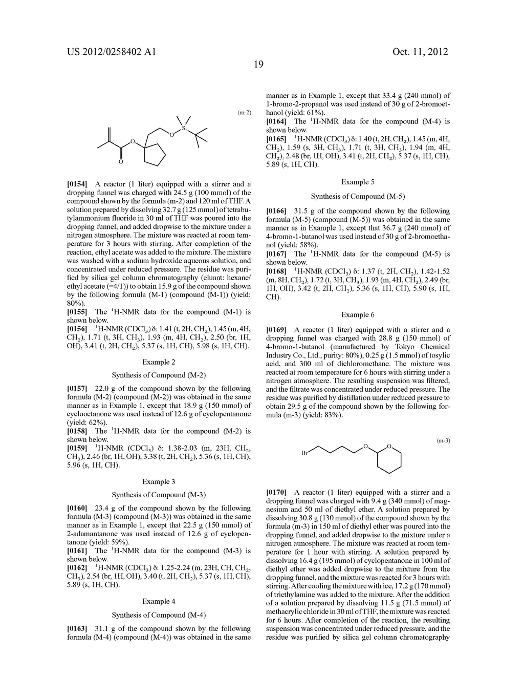 PHOTORESIST COMPOSITION, RESIST-PATTERN FORMING METHOD, POLYMER, AND     COMPOUND - diagram, schematic, and image 20