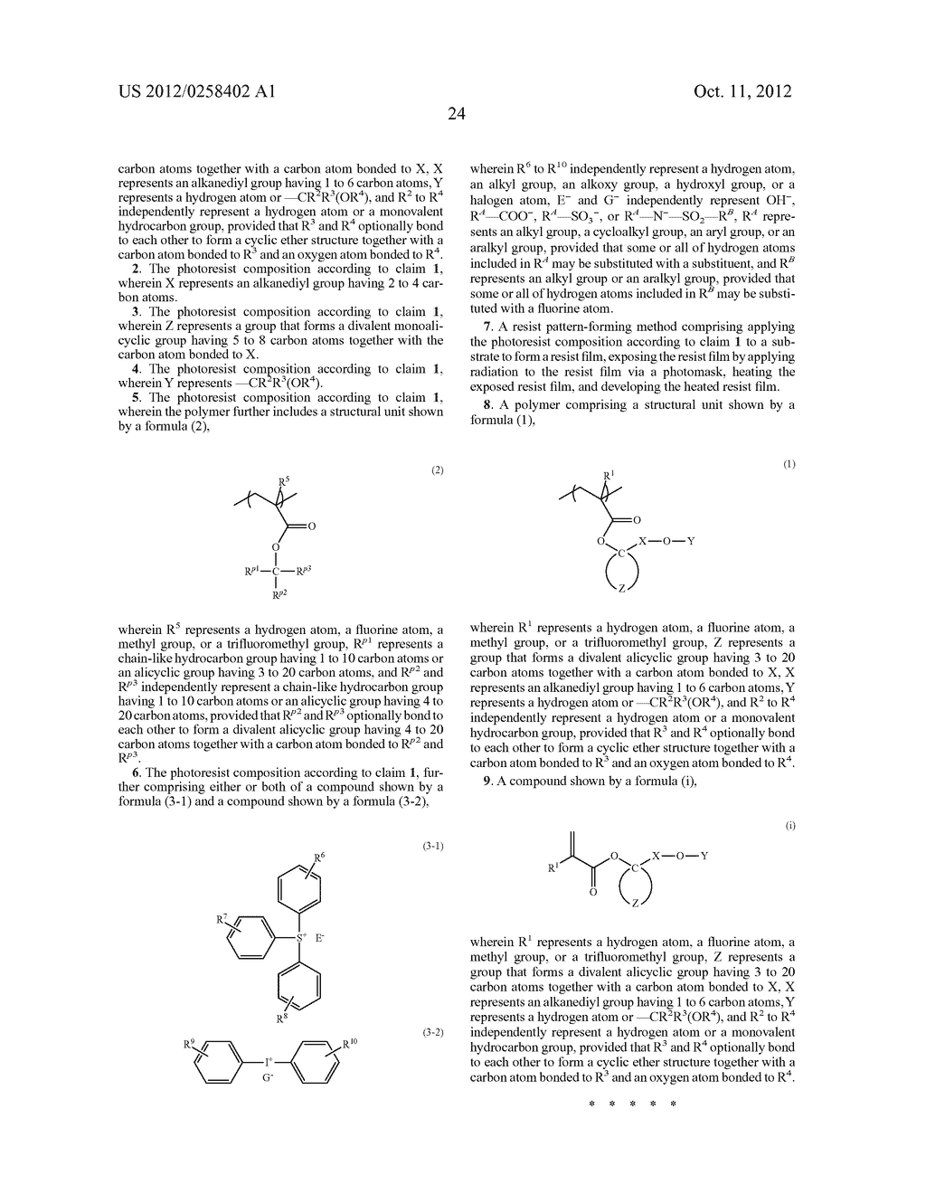 PHOTORESIST COMPOSITION, RESIST-PATTERN FORMING METHOD, POLYMER, AND     COMPOUND - diagram, schematic, and image 25