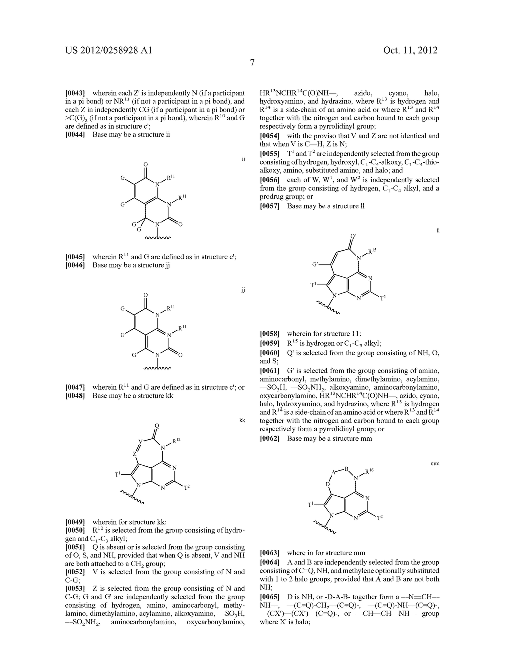 NUCLEOSIDE CYCLICPHOSPHATES - diagram, schematic, and image 08