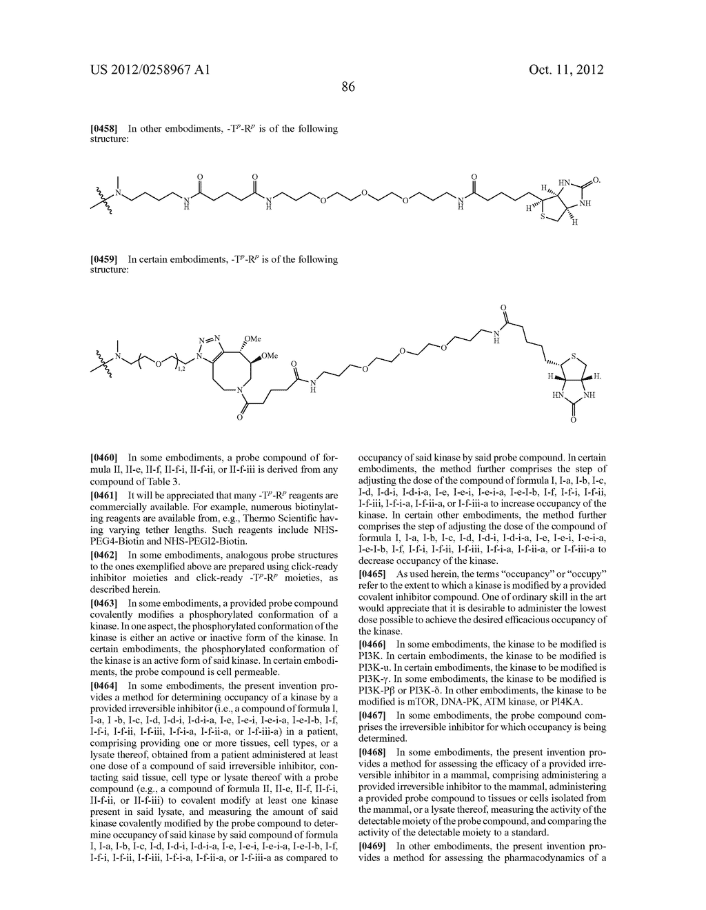 PI3 KINASE INHIBITORS AND USES THEREOF - diagram, schematic, and image 88