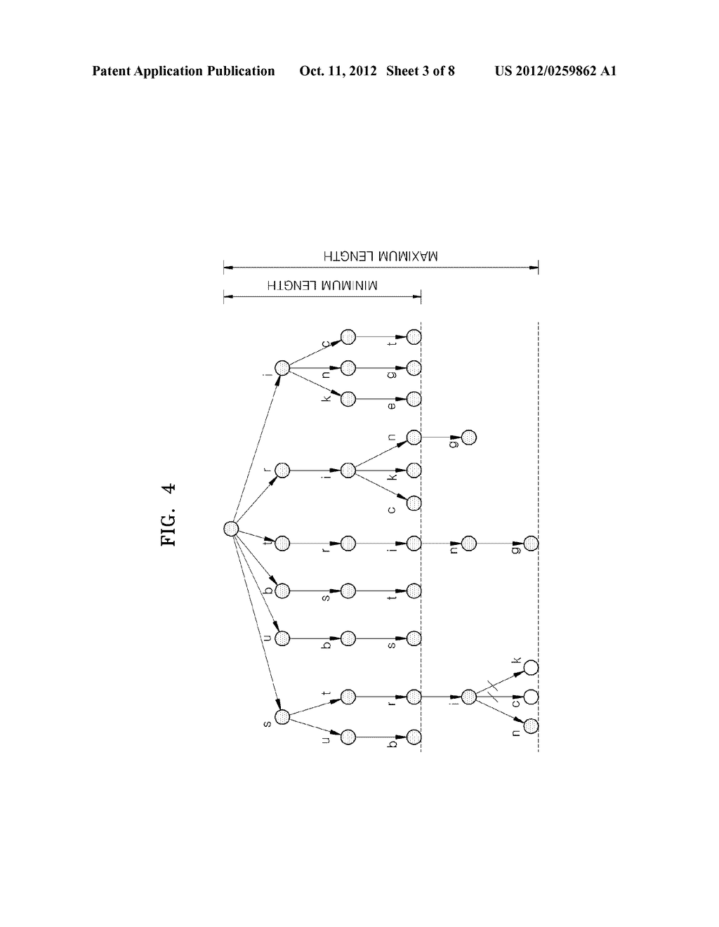 Method and apparatus for processing A query - diagram, schematic, and image 04