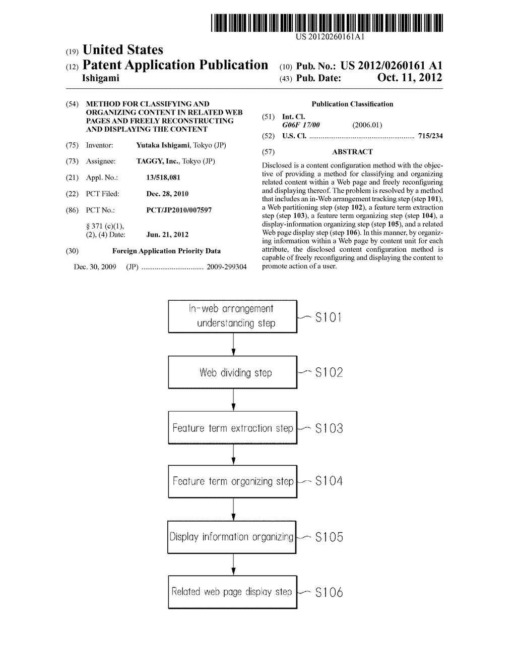 METHOD FOR CLASSIFYING AND ORGANIZING CONTENT IN RELATED WEB PAGES AND     FREELY RECONSTRUCTING AND DISPLAYING THE CONTENT - diagram, schematic, and image 01