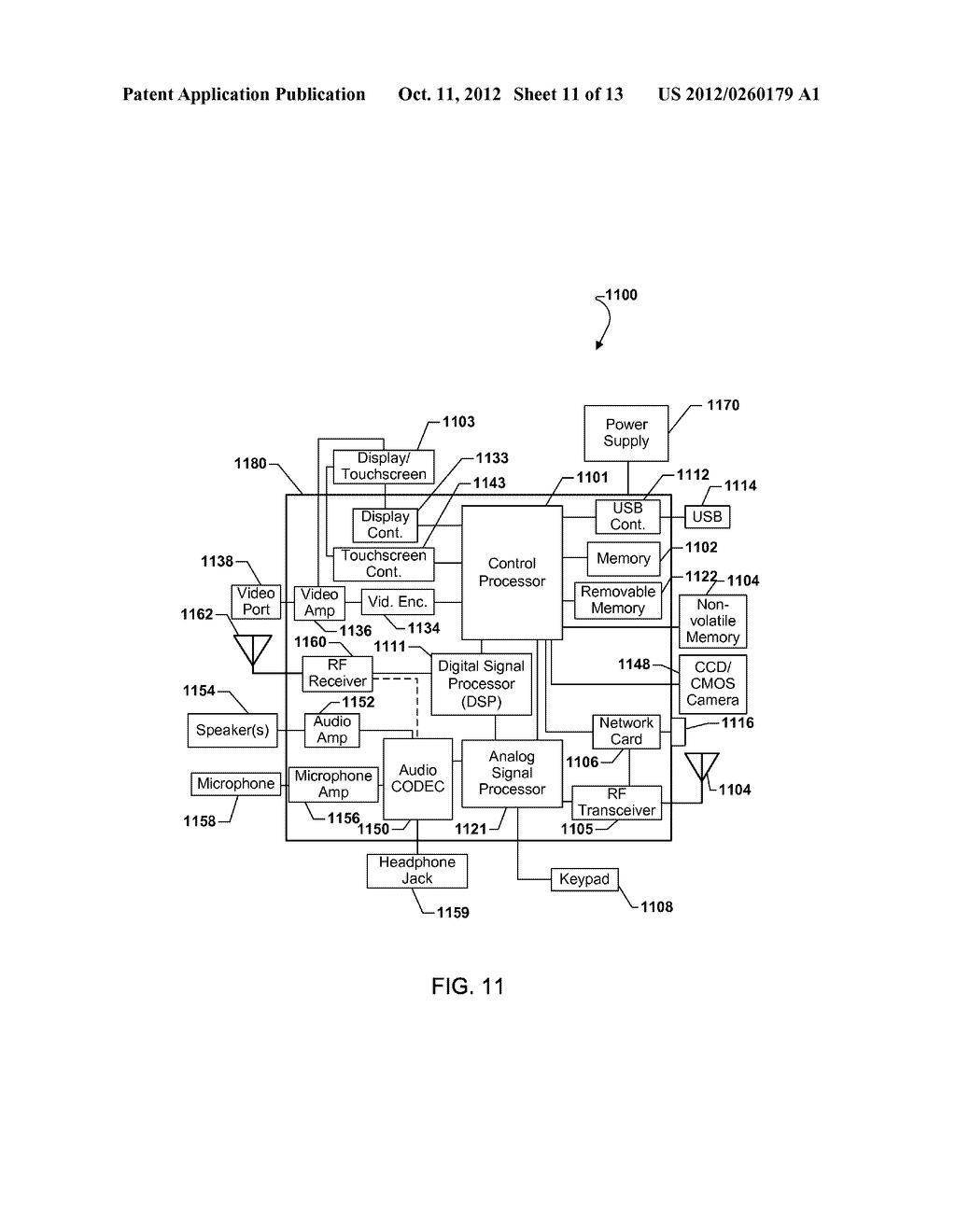 METHOD AND APPARATUS FOR OPTIMIZED EXECUTION USING RESOURCE UTILIZATION     MAPS - diagram, schematic, and image 12