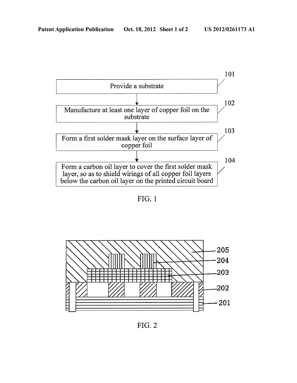METHOD FOR SHIELDING PRINTED CIRCUIT BOARD AND PRINTED CIRCUIT BOARD - diagram, schematic, and image 02