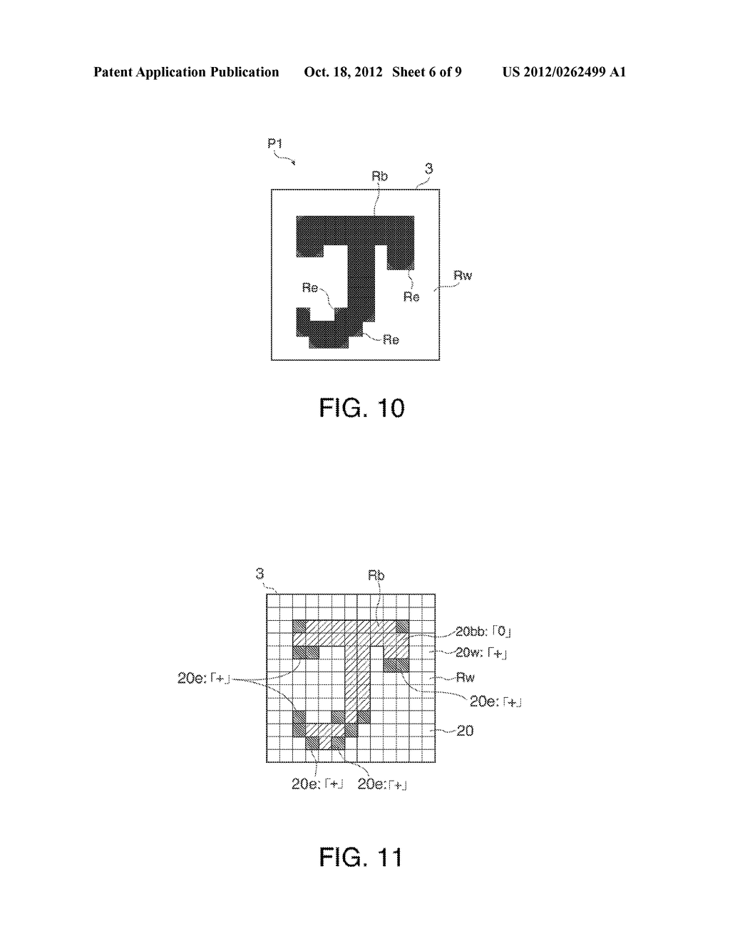 CONTROL METHOD FOR ELECTRO-OPTICAL DEVICE, CONTROL DEVICE FOR     ELECTRO-OPTICAL DEVICE, ELECTRO-OPTICAL DEVICE AND ELECTRONIC APPARATUS - diagram, schematic, and image 07