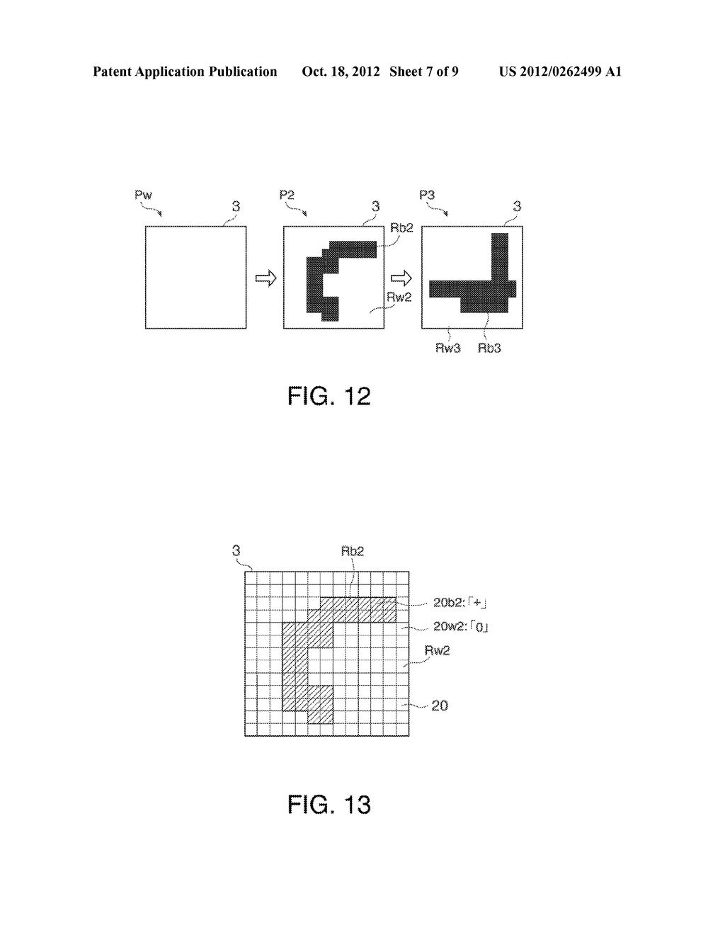 CONTROL METHOD FOR ELECTRO-OPTICAL DEVICE, CONTROL DEVICE FOR     ELECTRO-OPTICAL DEVICE, ELECTRO-OPTICAL DEVICE AND ELECTRONIC APPARATUS - diagram, schematic, and image 08