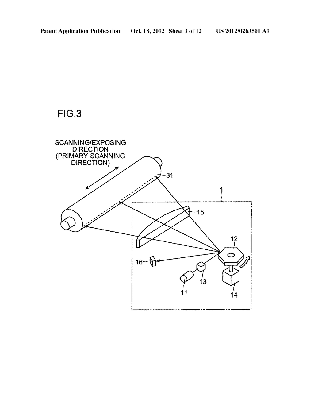 HOUSING IMMOBILIZING MECHANISM, IMAGE FORMING APPARATUS, AND HOUSING     IMMOBILIZING METHOD - diagram, schematic, and image 04
