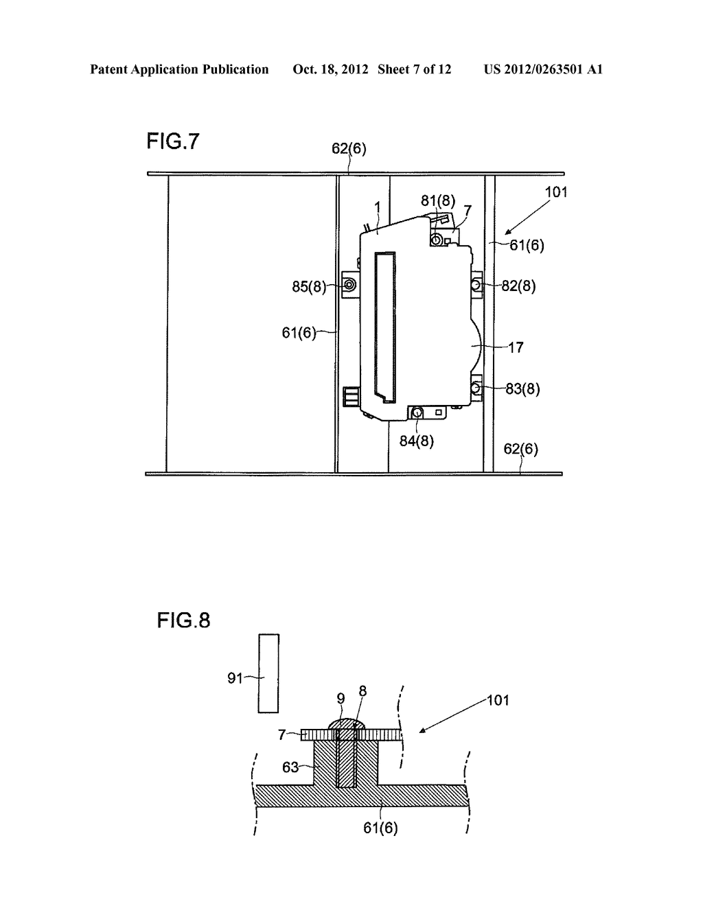 HOUSING IMMOBILIZING MECHANISM, IMAGE FORMING APPARATUS, AND HOUSING     IMMOBILIZING METHOD - diagram, schematic, and image 08