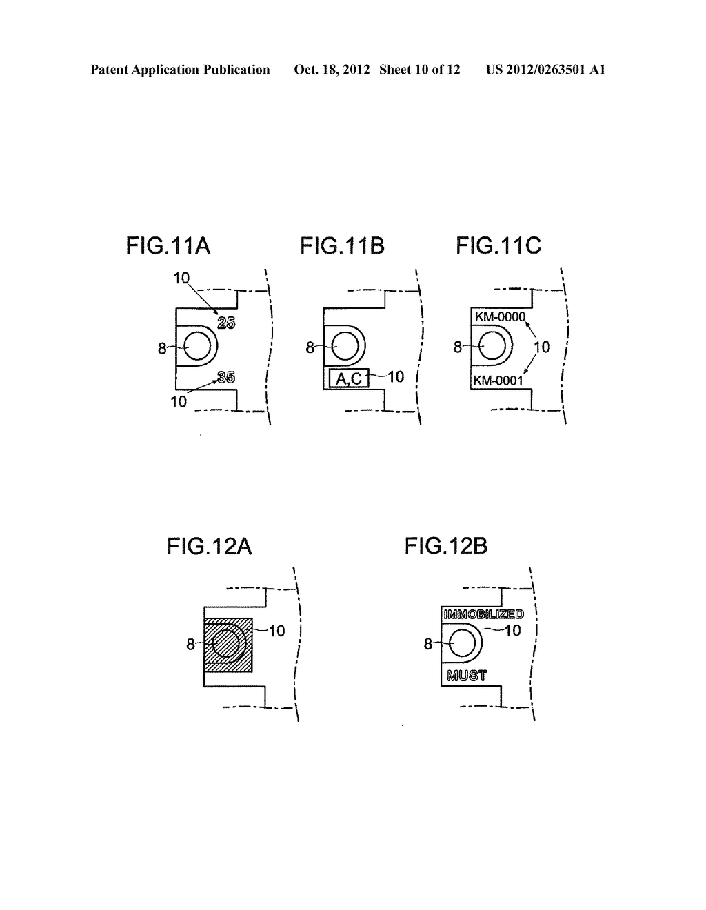 HOUSING IMMOBILIZING MECHANISM, IMAGE FORMING APPARATUS, AND HOUSING     IMMOBILIZING METHOD - diagram, schematic, and image 11