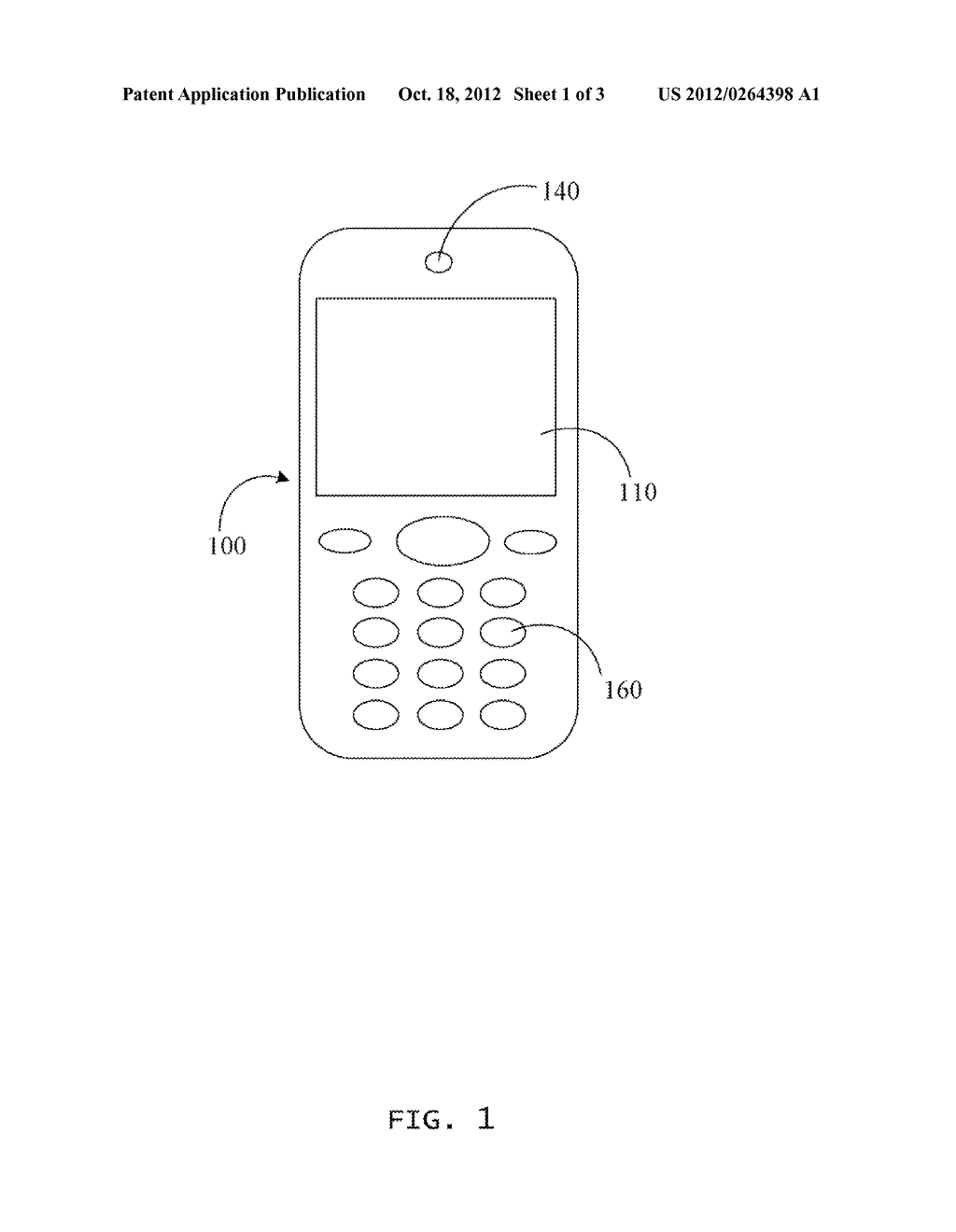 ELECTRONIC DEVICE AND UNLOCKING METHOD THEREOF - diagram, schematic, and image 02