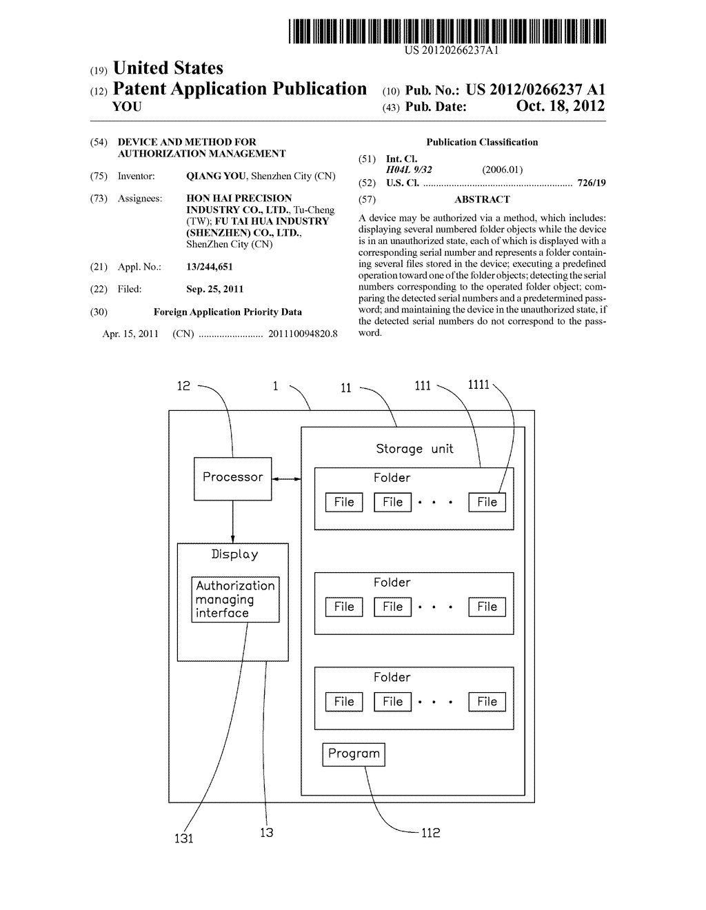 DEVICE AND METHOD FOR AUTHORIZATION MANAGEMENT - diagram, schematic, and image 01