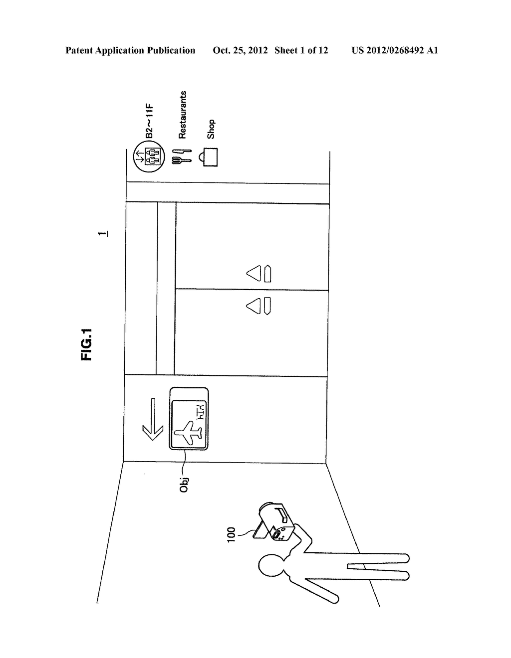 IMAGE PROCESSING APPARATUS, IMAGE PROCESSING METHOD, AND PROGRAM - diagram, schematic, and image 02