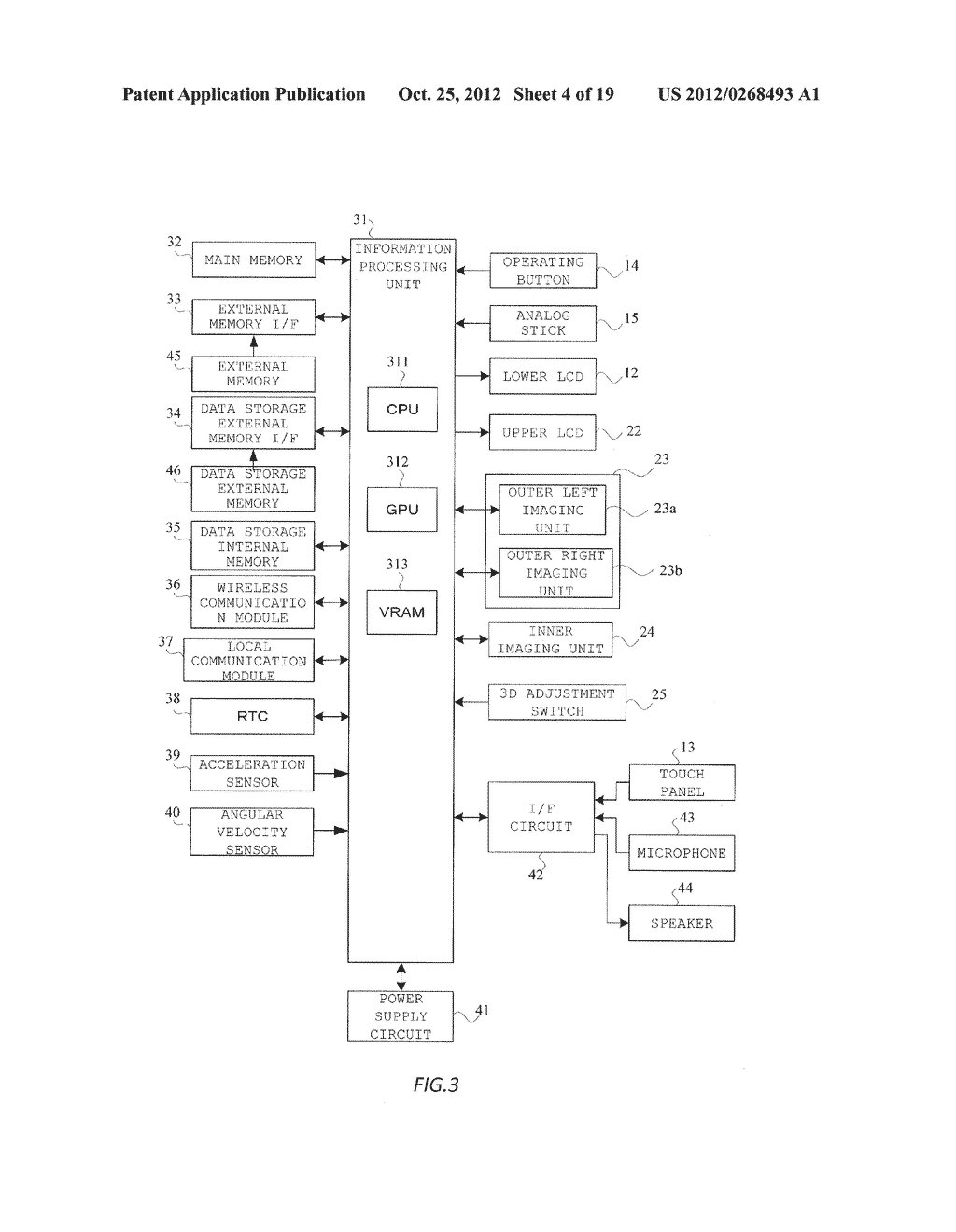 INFORMATION PROCESSING SYSTEM FOR AUGMENTED REALITY - diagram, schematic, and image 05