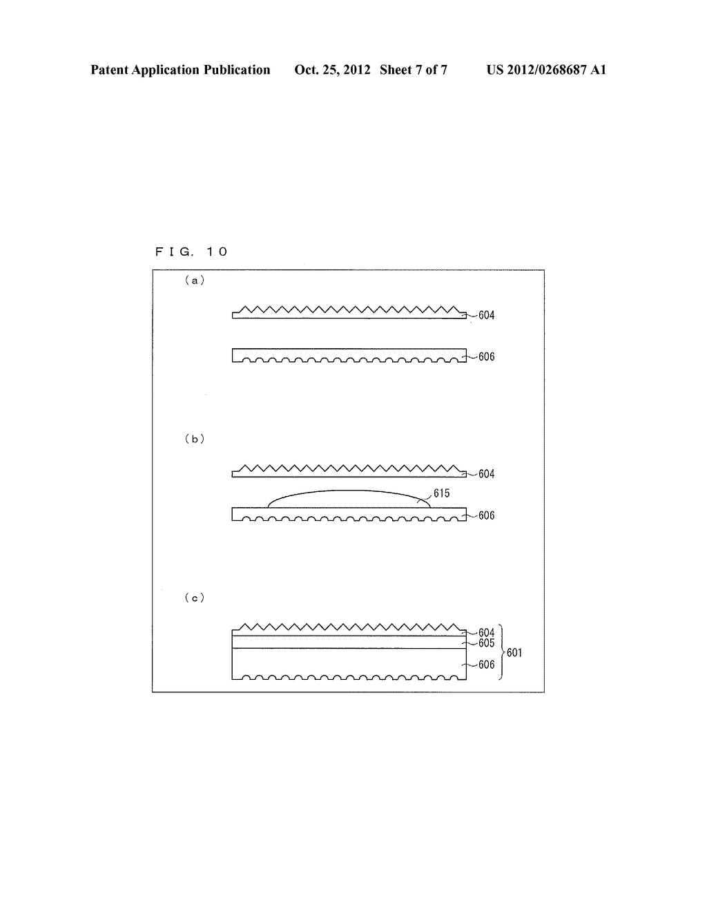 OPTICAL LAMINATE, ILLUMINATING DEVICE, LIQUID CRYSTAL DISPLAY DEVICE, AND     METHOD FOR MANUFACTURING OPTICAL LAMINATE - diagram, schematic, and image 08