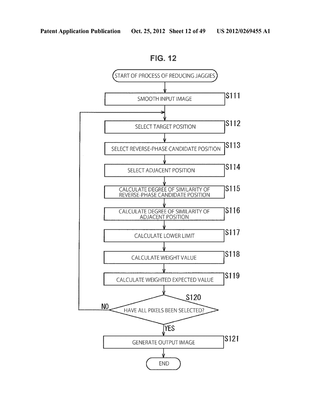 IMAGE PROCESSING APPARATUS AND METHOD, AND PROGRAM - diagram, schematic, and image 13