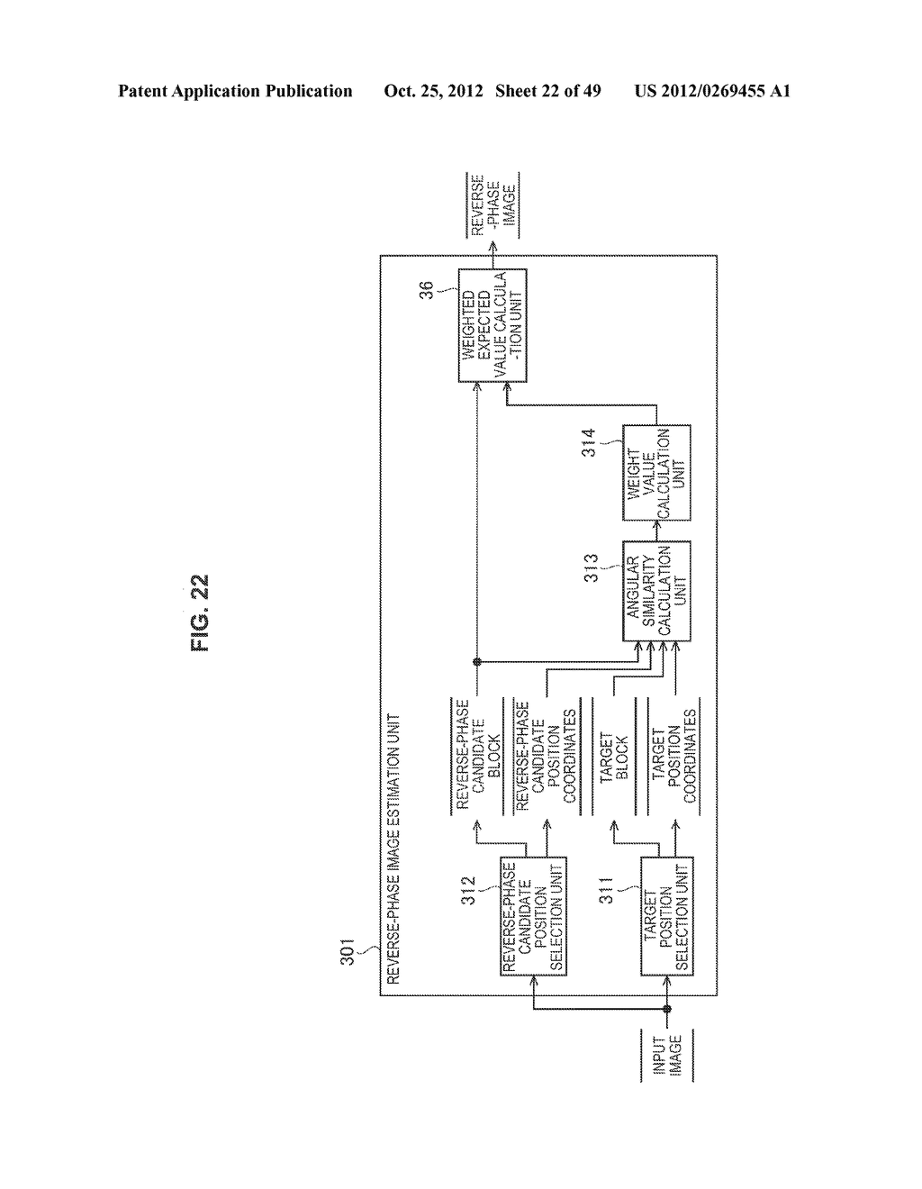 IMAGE PROCESSING APPARATUS AND METHOD, AND PROGRAM - diagram, schematic, and image 23