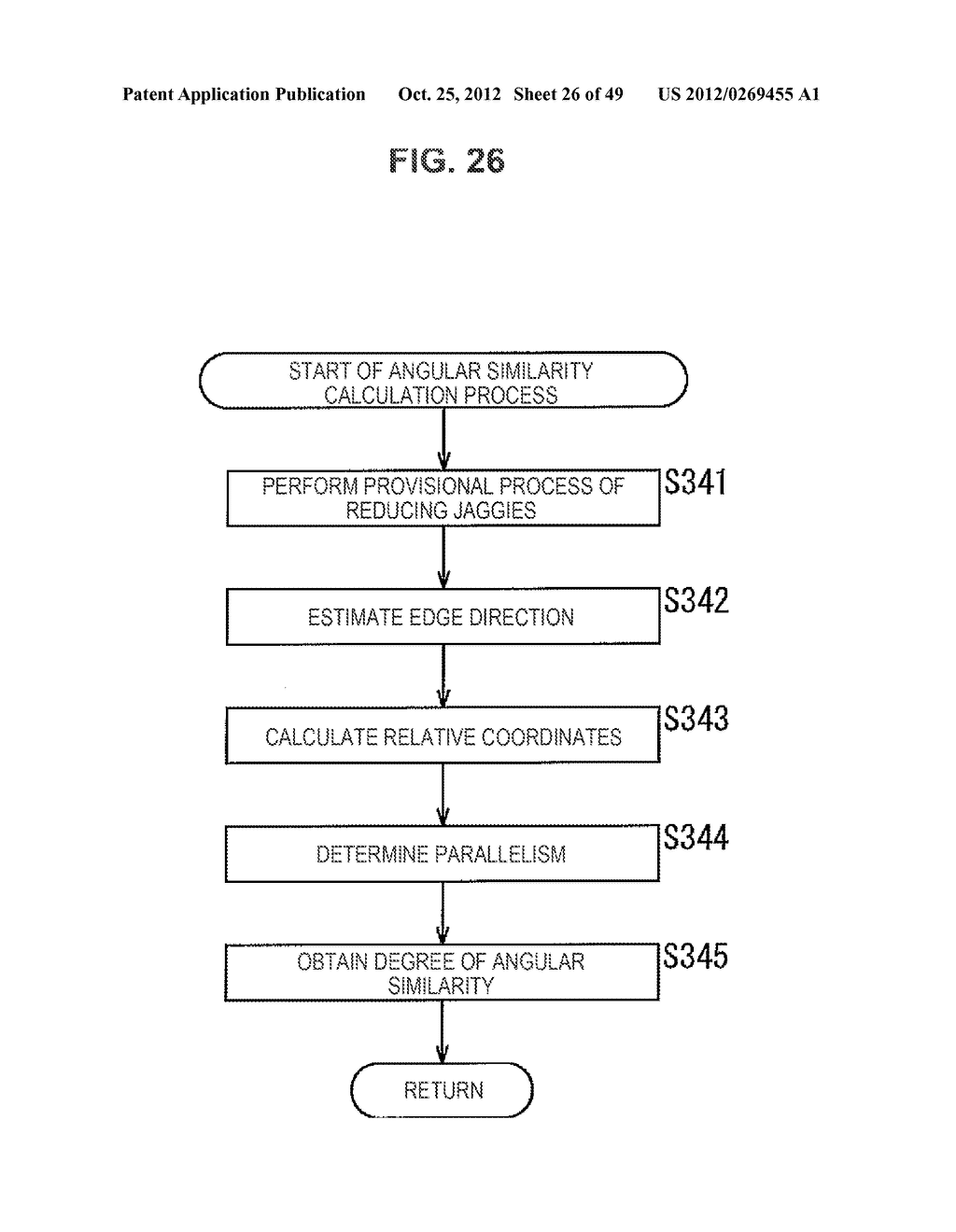 IMAGE PROCESSING APPARATUS AND METHOD, AND PROGRAM - diagram, schematic, and image 27