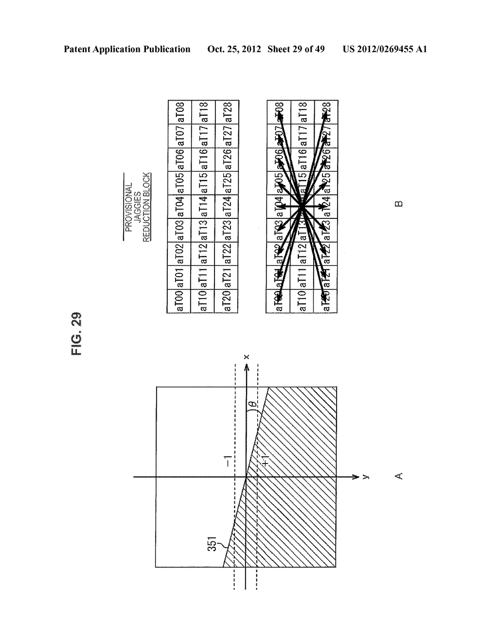 IMAGE PROCESSING APPARATUS AND METHOD, AND PROGRAM - diagram, schematic, and image 30