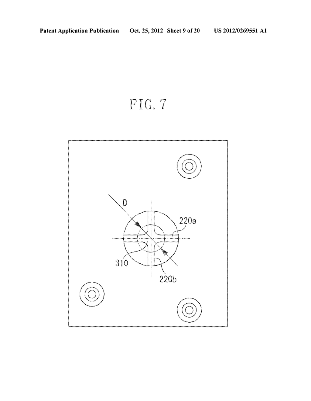 OPTICAL SCANNING APPARATUS AND IMAGE FORMING APPARATUS INCLUDING OPTICAL     SCANNING APPARATUS - diagram, schematic, and image 10