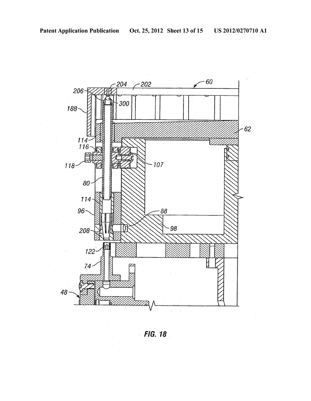 METHOD AND APPARATUS FOR INCORPORATING OBJECTS INTO CIGARETTE FILTERS - diagram, schematic, and image 14