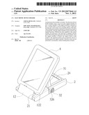 ELECTRONIC DEVICE HOLDER diagram and image