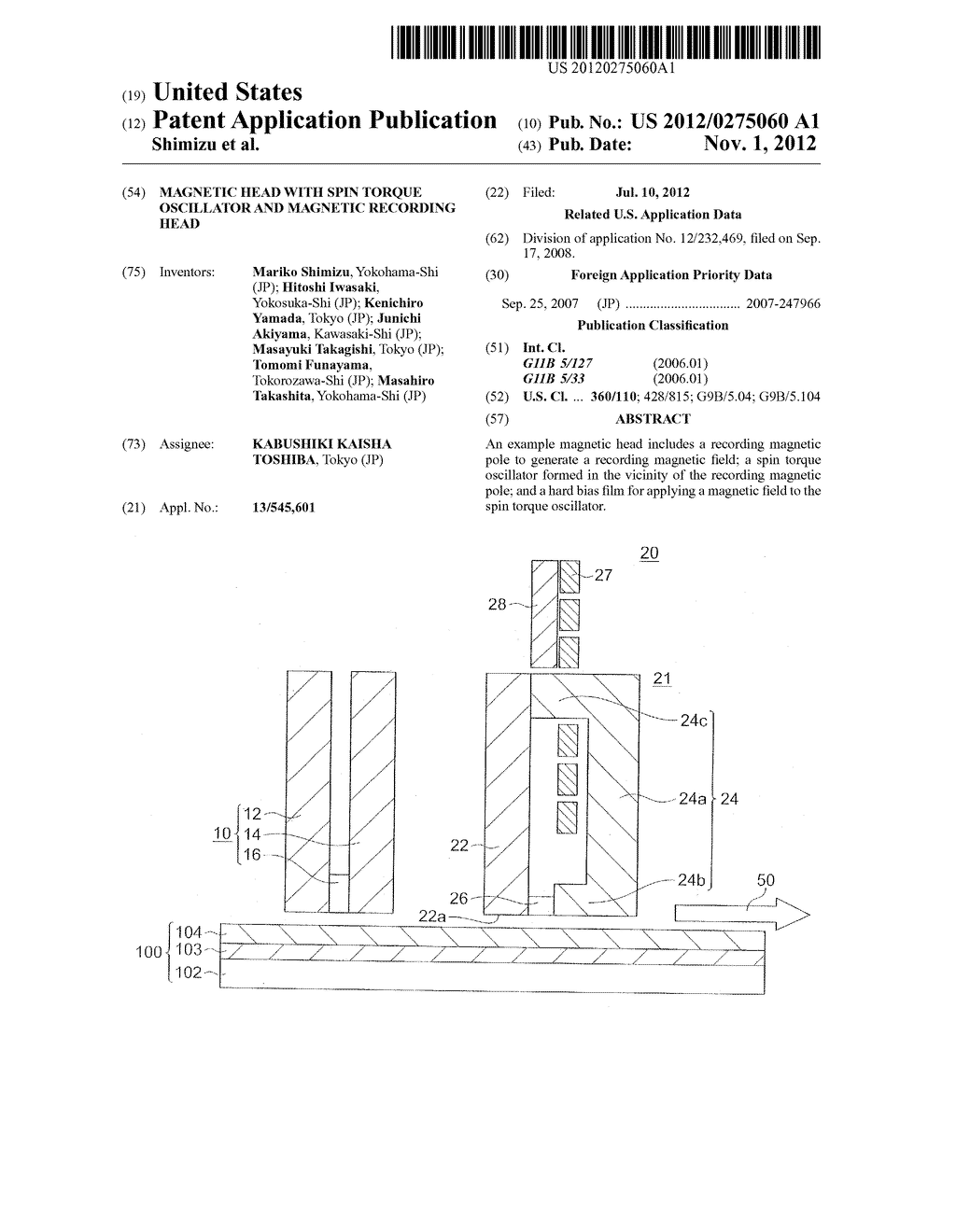 MAGNETIC HEAD WITH SPIN TORQUE OSCILLATOR AND MAGNETIC RECORDING HEAD - diagram, schematic, and image 01