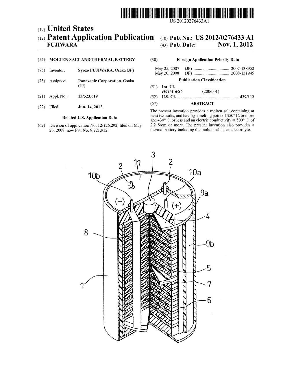 Molten Salt Battery : Salt battery diagram wiring library