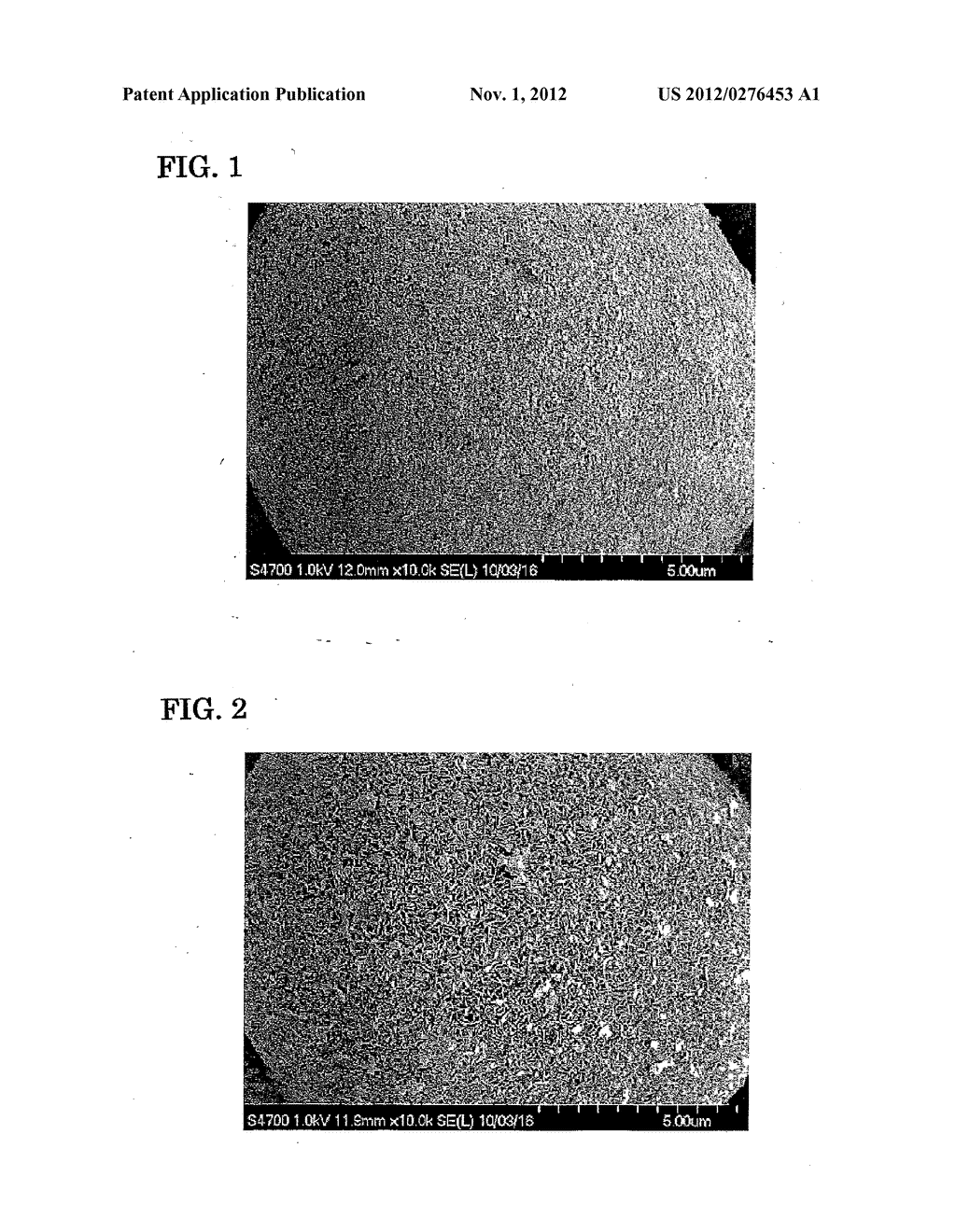 Coated Nickel Hydroxide Powder as Cathode Active Material for Alkaline     Secondary Battery and Method for Producing the Same - diagram, schematic, and image 02