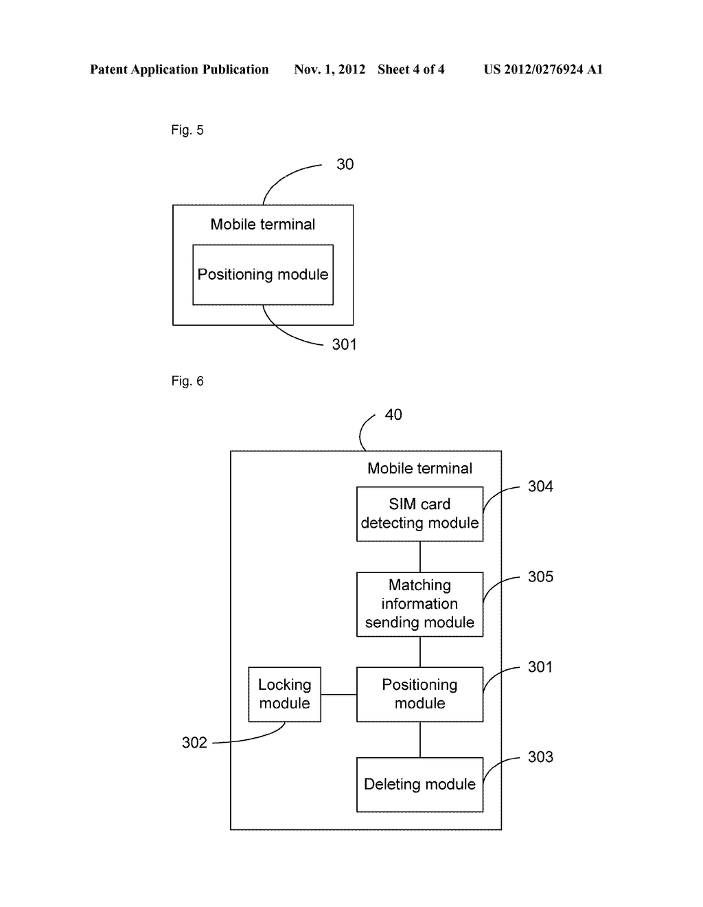 System and method for positioning mobile terminal, and mobile terminal - diagram, schematic, and image 05