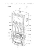 GAMING MACHINE AND REEL DEVICE THEREOF diagram and image