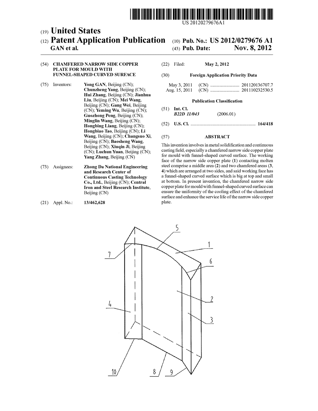 CHAMFERED NARROW SIDE COPPER PLATE FOR MOULD WITH FUNNEL-SHAPED CURVED     SURFACE - diagram, schematic, and image 01