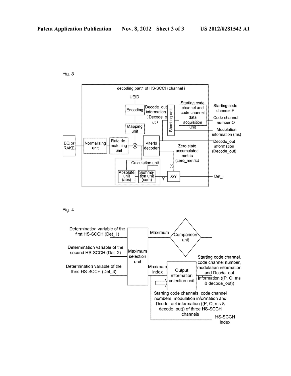 Information detection method and apparatus for high speed downlink shared     control channel - diagram, schematic, and image 04