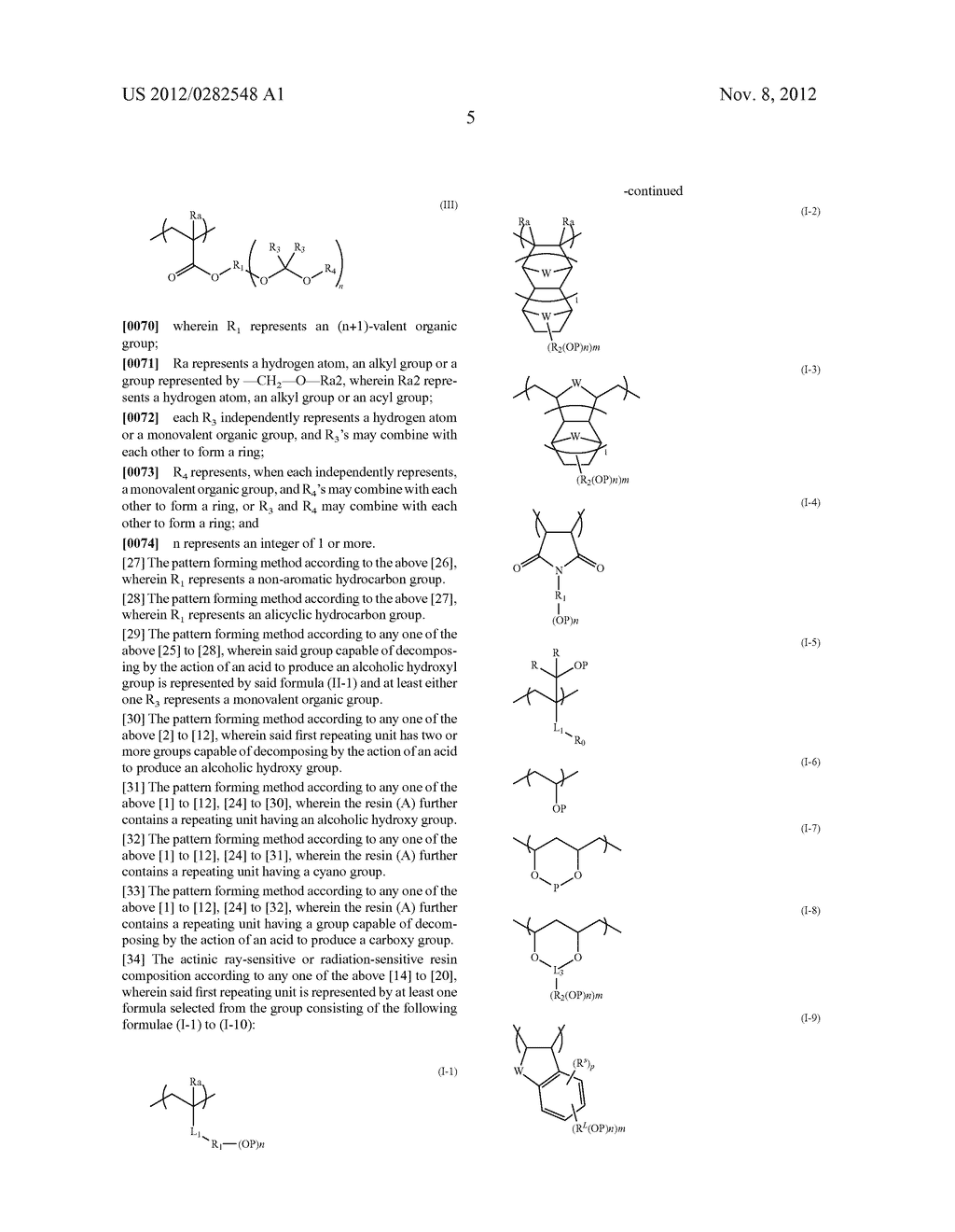 PATTERN FORMING METHOD, ACTINIC RAY-SENSITIVE OR RADIATION-SENSITIVE RESIN     COMPOSITION AND RESIST FILM - diagram, schematic, and image 06